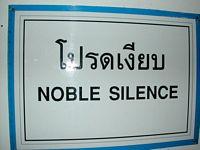 Les mouvements en pleine conscience dans Noble Silence-Vipassana tn_050809noble_silence_reminder