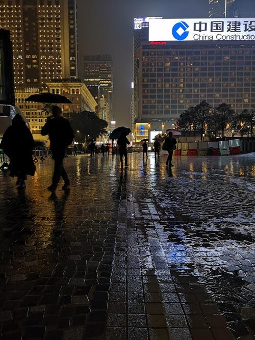 Rainy streets Hong Kong