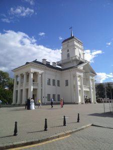Minsk city hall, Belarus
